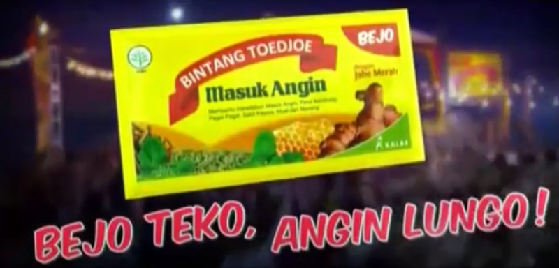 Iklan Bahasa Jawa