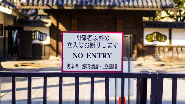 Contoh warning sign 14