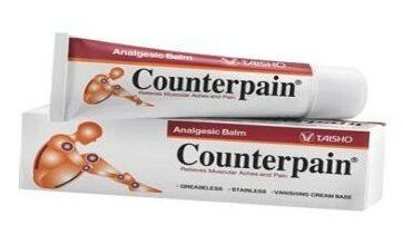 Contoh iklan komersial obat-obatan Counterpain