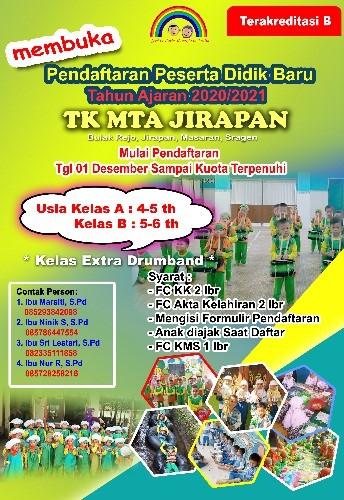 Pamflet Pendidikan